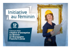initiative au féminin